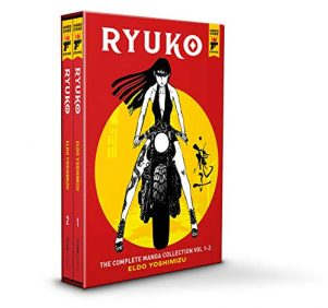 Ryuko - Complete box set (EN)   9781787737280