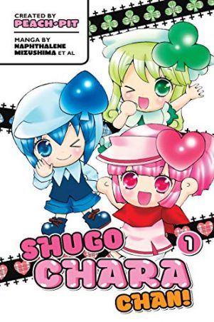 Shugo Chara chan (EN) T.01 | 9781935429951