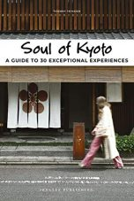 Soul of Kyoto, a guide to 30 exceptional experiences (EN)   9782361954925