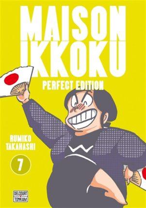 Maison Ikkoku - Perfect ed. T.07   9782413041733