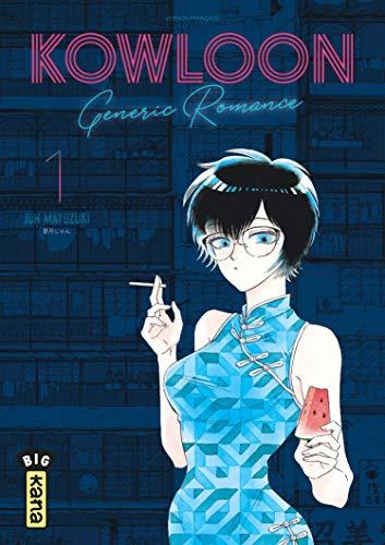 Kowloon generic romance T.01 | 9782505089919