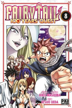 Fairy tail - 100 years quest T.08   9782811662820
