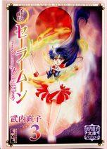 Sailor Moon - Naoko Takeuchi's collection (EN) T.03   9781646512461