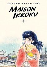 Maison Ikkoku - Collector's ed. (EN) T.05   9781974711918
