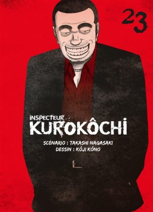 Inspecteur Kurokochi T.23 | 9782372874564
