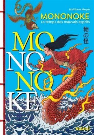 Mononoke, au temps des temps des esprits malfaisant | 9782889357765