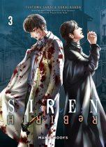 Siren rebirth T.03 | 9791035502560