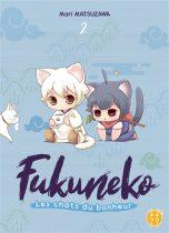 Fukuneko, les chats du bonheur T.02 | 9782373493825
