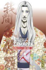 Gamaran - Le tournoi ultime T.09 | 9782505088288
