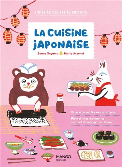 Cuisine japonaise La   9782317025976