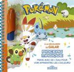 Pokemon: A la decouverte de Galar - Pinceau magique | 9782821212909