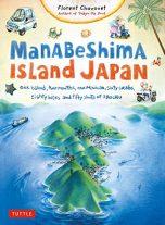 Manabeshima Island Japan (EN)   9780804853057