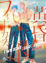 Twilight outfocus T.02 | 9782382760529