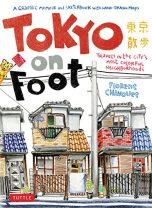 Tokyo on Foot (EN)   9784805311370