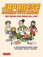 Japanese cooking with manga (EN)   9784805314333