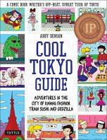 Cool Tokyo guide (EN)   9784805314418