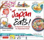 Japan eats (EN)   9784805315323