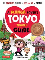 Manga lover's Tokyo travel guide (a) (EN)   9784805315477