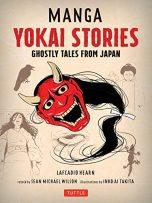 Manga yokai stories (EN)   9784805315668